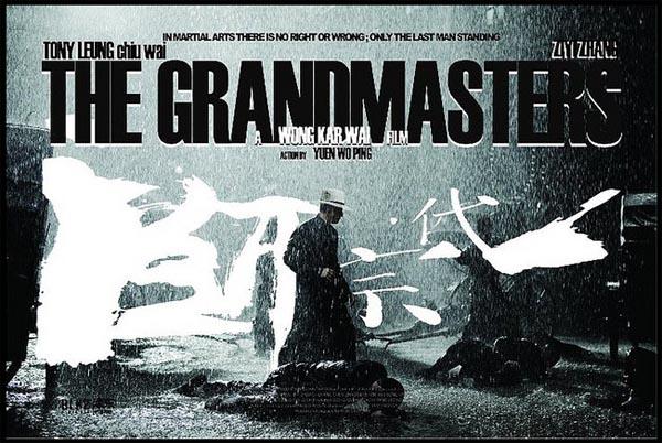 Tony Leung in The Grandmasters di Wong Kar-wai