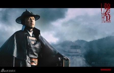 Donnie Yen in 14 Blades di Daniel Lee
