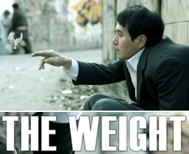 The Weight: