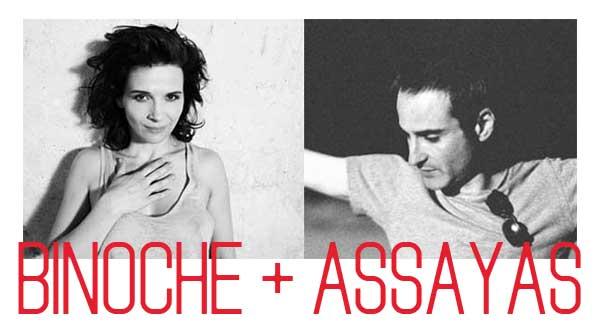 Oliver Assayas: Since Maria,