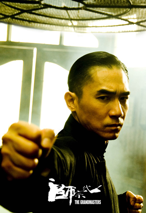Tony Leung in The Grandmasters - il trailer ufficiale