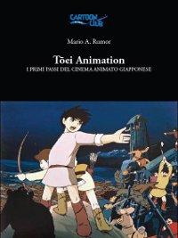 Toei Animation copertina