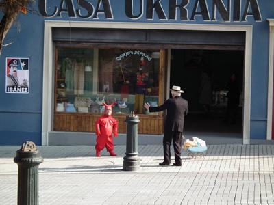 La Danza de la Realidad, di Alejandro Jodorowsky
