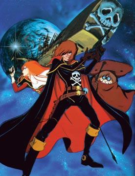 Capitan Harlock L'Arcadia della mia giovinezza