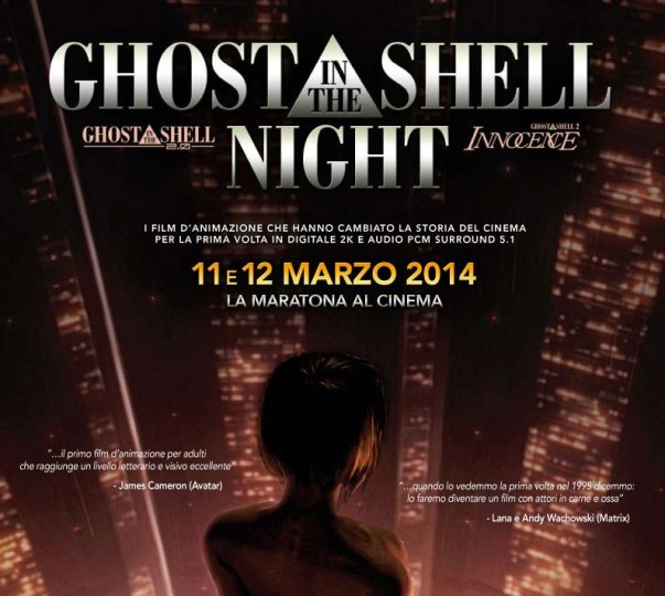 Ghost in the Shell Night