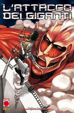 L'attacco dei giganti il manga