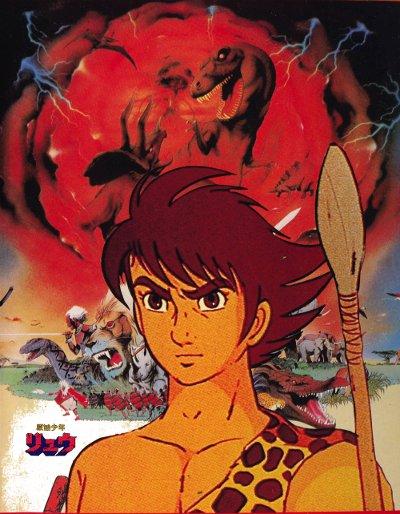 Manga anime u ryu il ragazzo delle caverne sentieriselvaggi